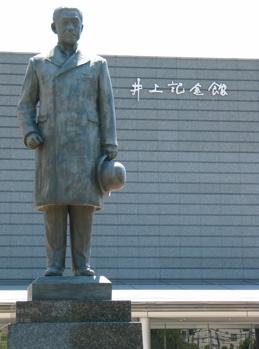 駒込散歩(1)「妖怪博士」井上...